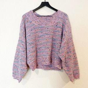 Free People Purple Starlight Stripe Sweater Small